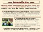 service residential services domains
