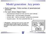 model generation key points