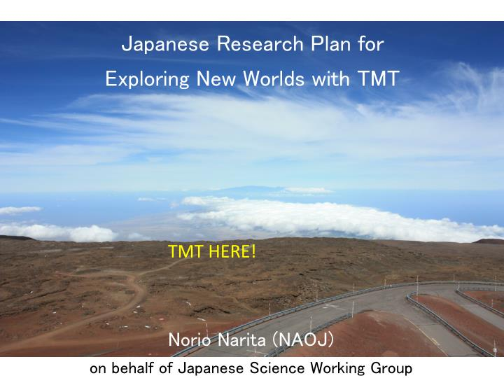 Japanese Research Plan