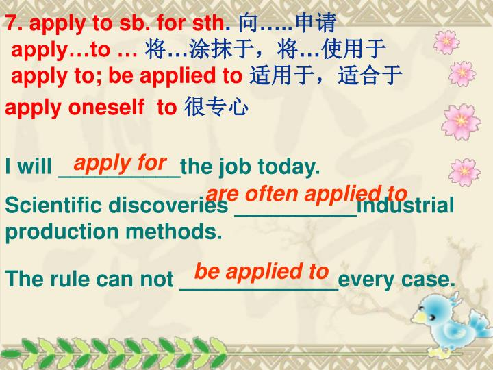 7. apply to sb. for sth
