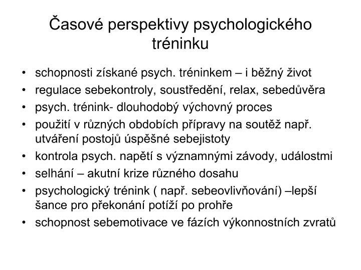 Časové perspektivy psychologického tréninku
