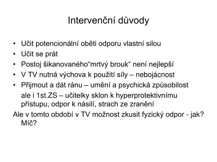 Intervenční důvody
