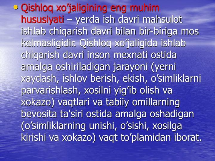 Qishloq xo'jaligining eng muhim hususiyati