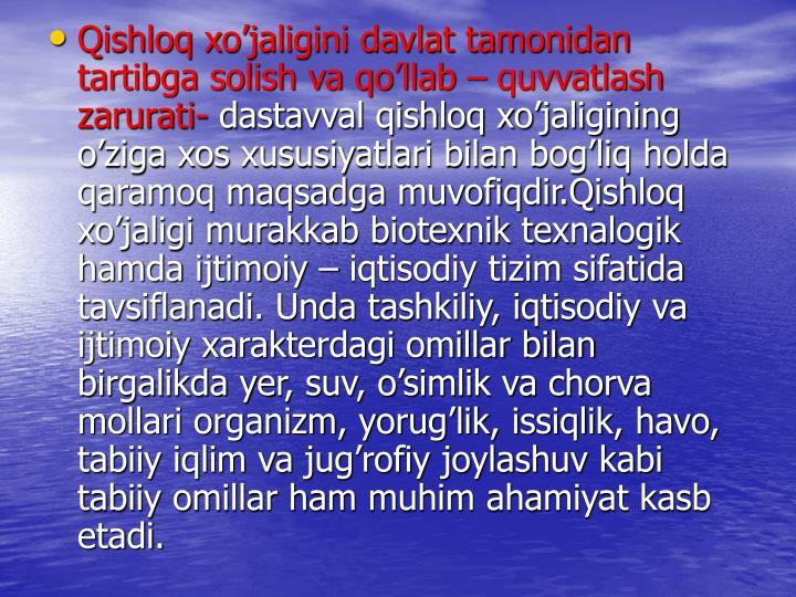 Qishloq xo'jaligini davlat tamonidan tartibga solish va qo'llab – quvvatlash zarurati-