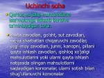 uchinchi soha