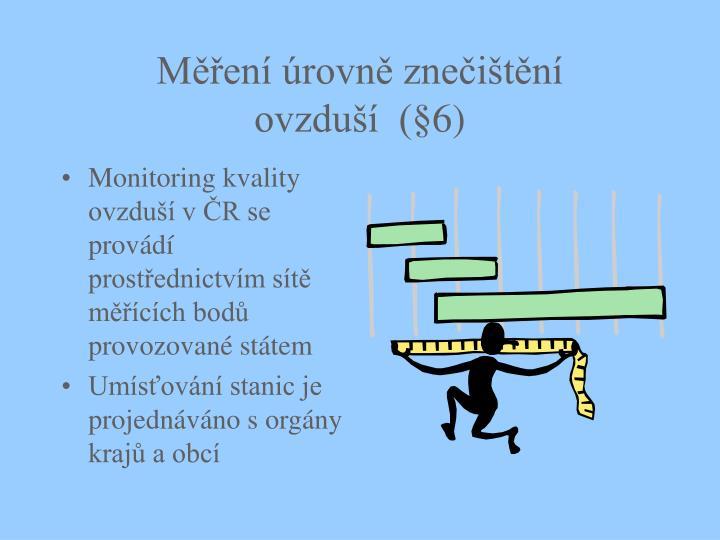 Měření úrovně znečištění