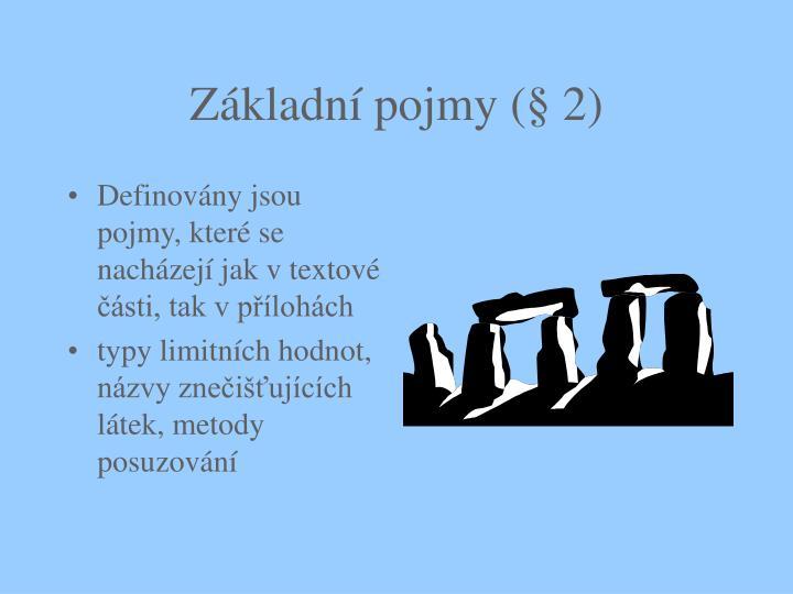 Základní pojmy (§ 2)