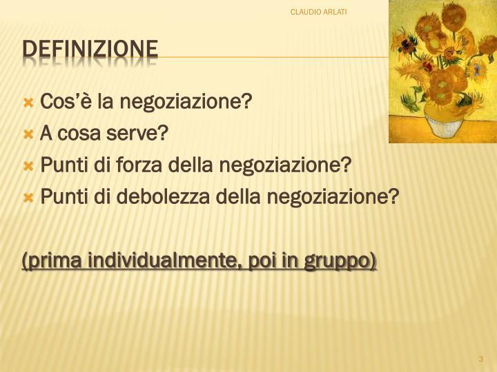 Cos'è la negoziazione?