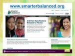 www smarterbalanced org