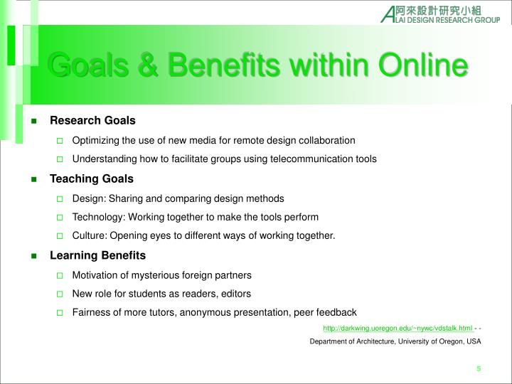 Goals & Benefits within Online