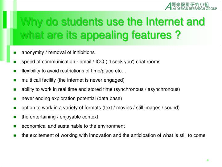 Why do students use the Internet and what are its appealing features ?