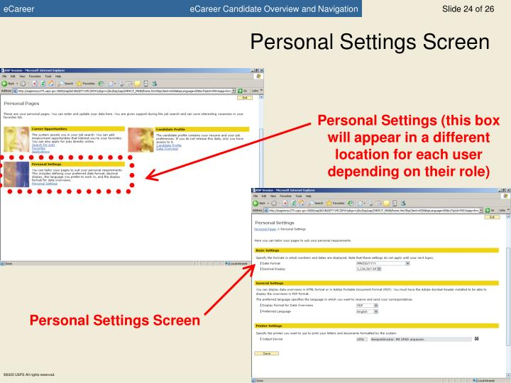 Personal Settings Screen