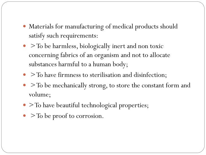 Materials for manufacturing of medical products should satisfy such requirements: