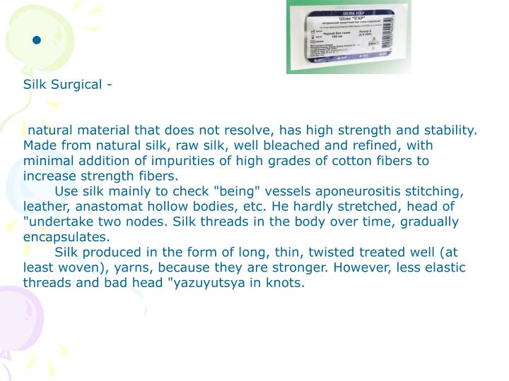 Silk Surgical -