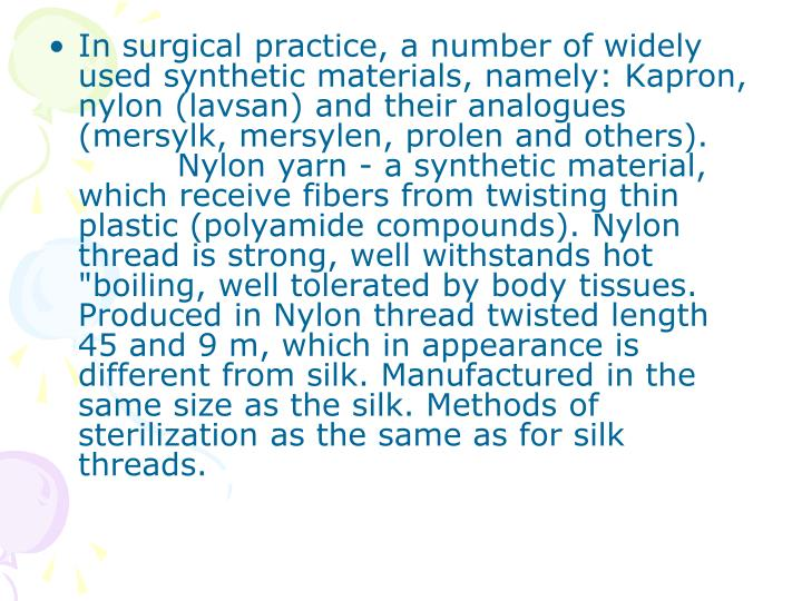 In surgical practice, a number of widely used synthetic materials, namely: Kapron, nylon (lavsan) and their analogues (mersylk, mersylen, prolen and others).
