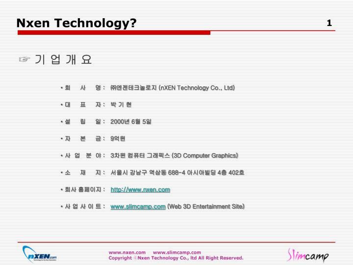 Nxen Technology?