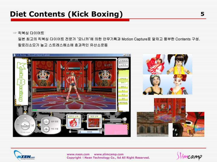 Diet Contents (Kick Boxing)