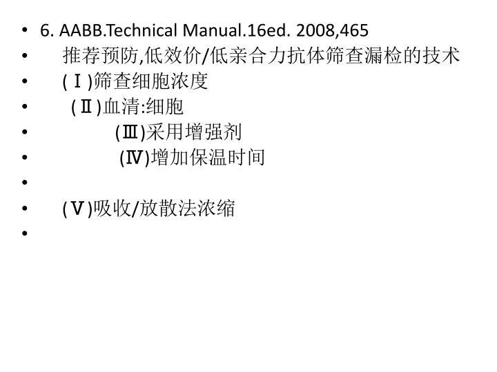 6. AABB.Technical Manual.16ed. 2008,465