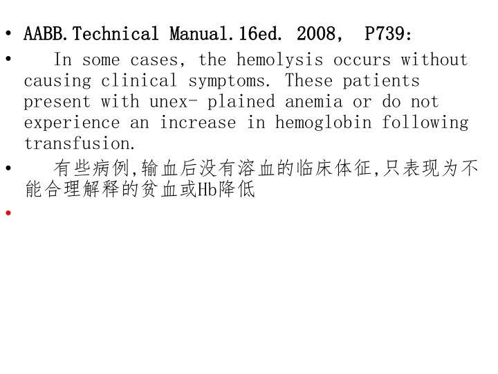 AABB.Technical Manual.16ed. 2008,  P
