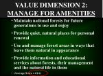 value dimension 2 manage for amenities