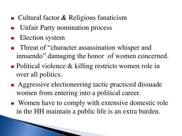 Cultural factor