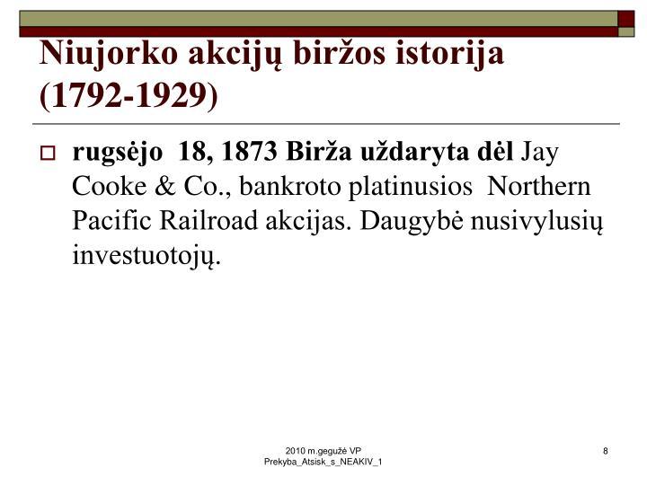Niujorko akcijų biržos istorija (1792-1929)