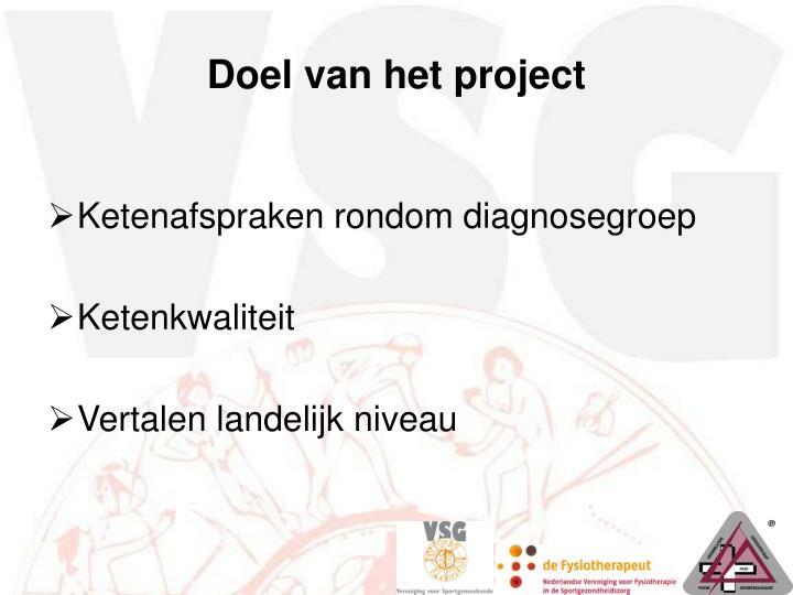 Doel van het project