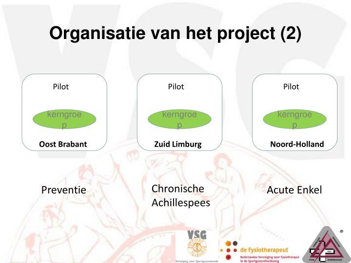 Organisatie van het project (2)