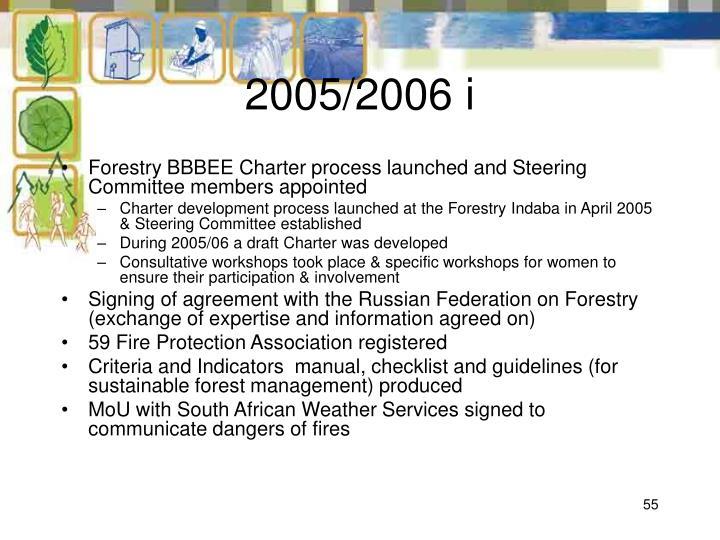 2005/2006 i