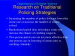 research on traditional policing strategies