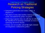 research on traditional policing strategies1