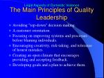 the main principles of quality leadership1