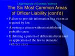 the six most common areas of officer liability cont d