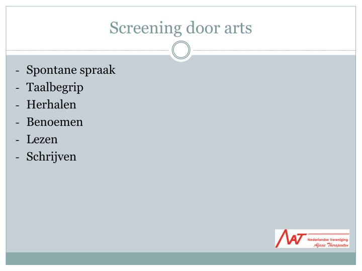 Screening door arts