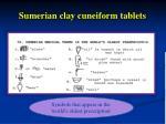 sumerian clay cuneiform tablets1