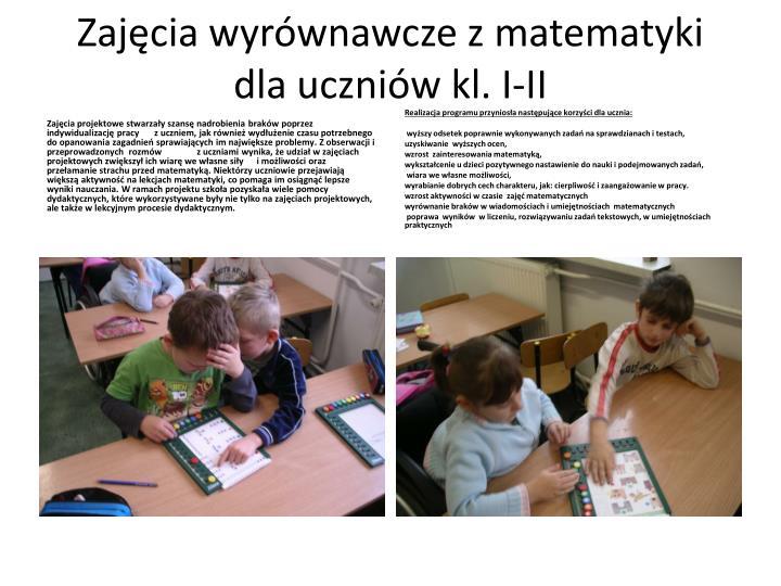 Zajęcia wyrównawcze z matematyki dla uczniów kl. I-II