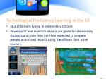 technological proficiency learning in the us
