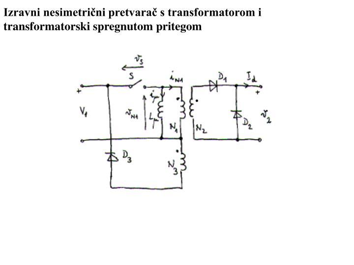 Izravni nesimetrični pretvarač s transformatorom i transformatorski spregnutom pritegom