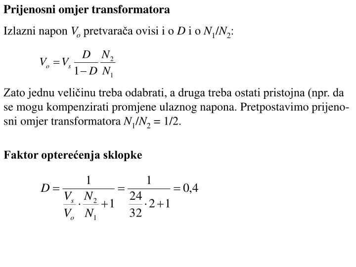 Prijenosni omjer transformatora