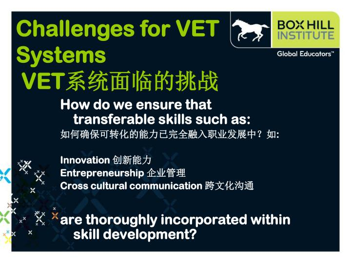 Challenges for VET Systems