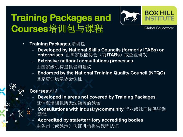 Training Packages and