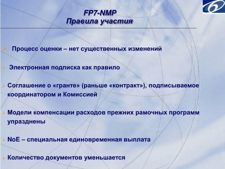 FP7-NMP