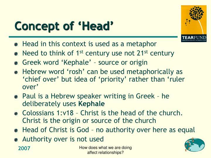 Concept of 'Head'