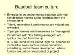 baseball team culture