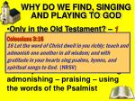 why do we find singing and playing to god