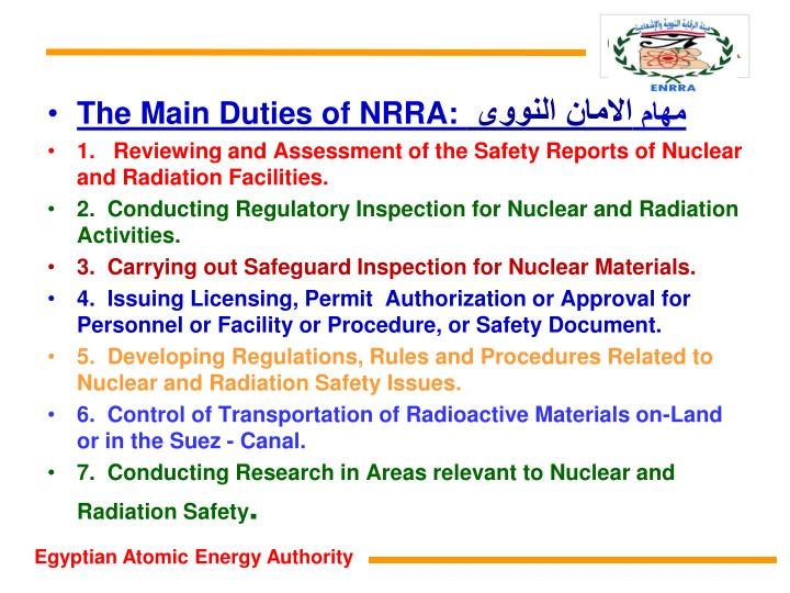 The Main Duties of NRRA: