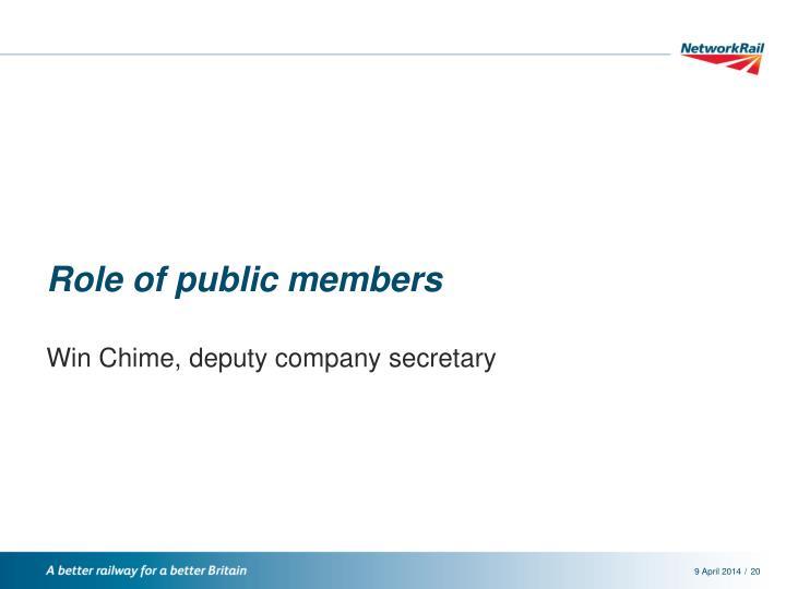 Role of public members