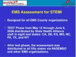 ems assessment for stemi