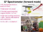 g 0 spectrometer forward mode