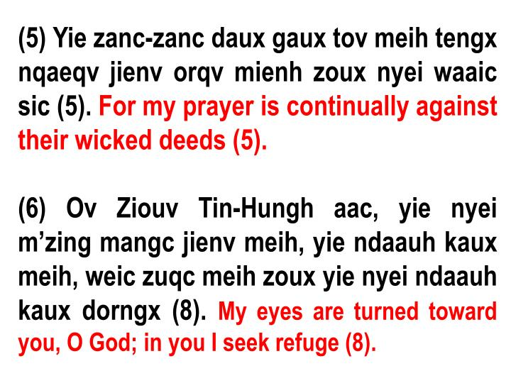 (5) Yie zanc-zanc daux gaux tov meih tengx nqaeqv jienv orqv mienh zoux nyei waaic sic (5).